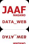 長野陸上競技協会 DATA_WEB